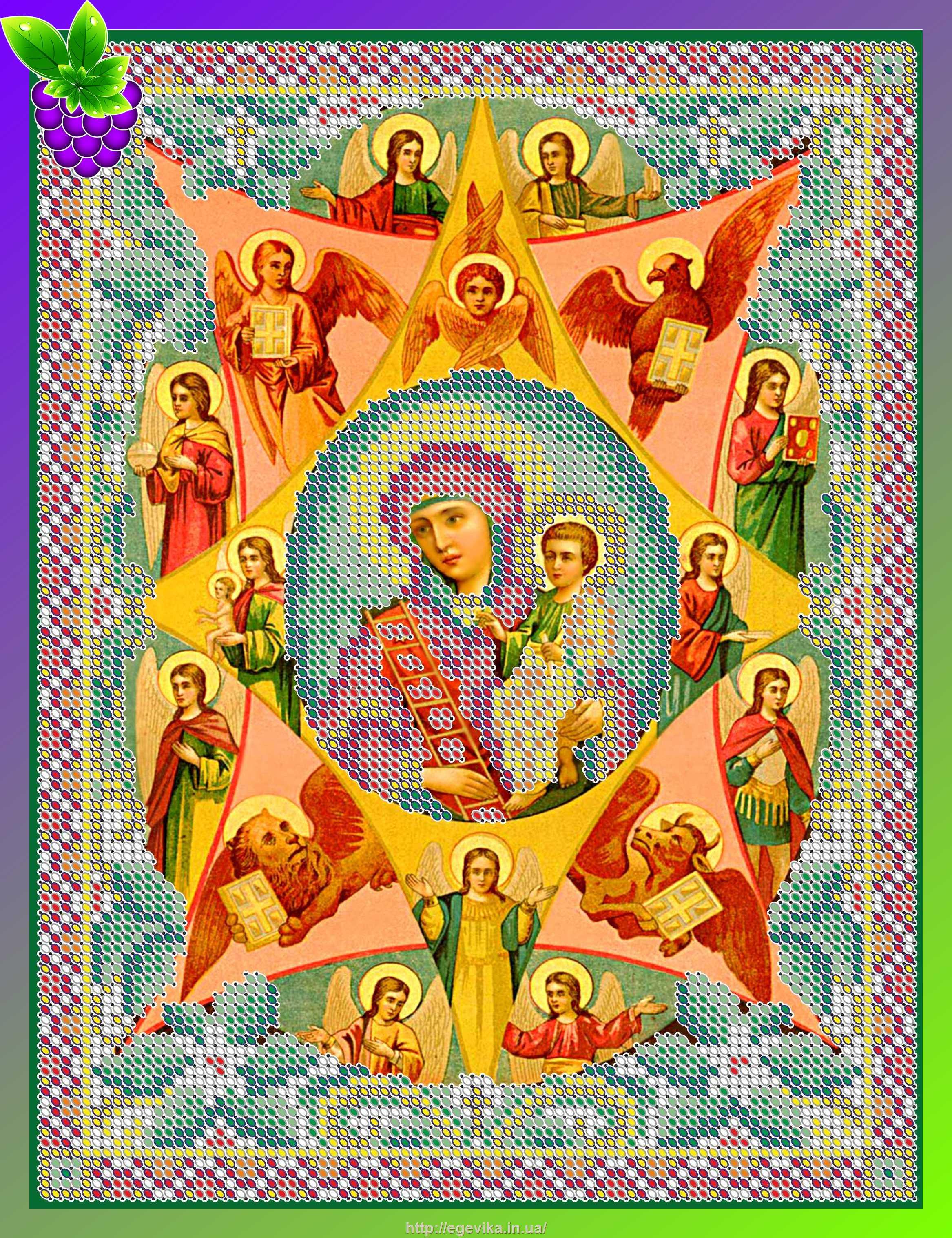 Вышивка бисером икона неопалимая купина 462