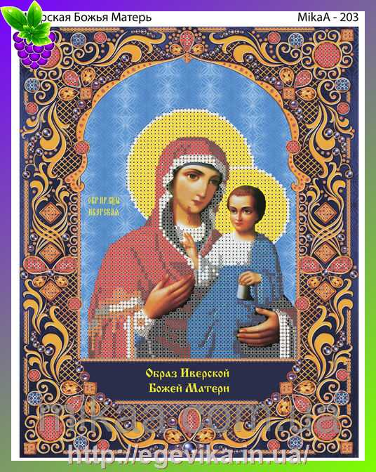 Иверская икона божьей матери схема вышивки 85