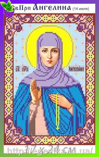 Ангелина икона вышивка