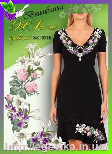 Образец вышивки платья