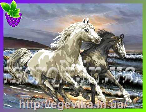 Лошади в волнах вышивка