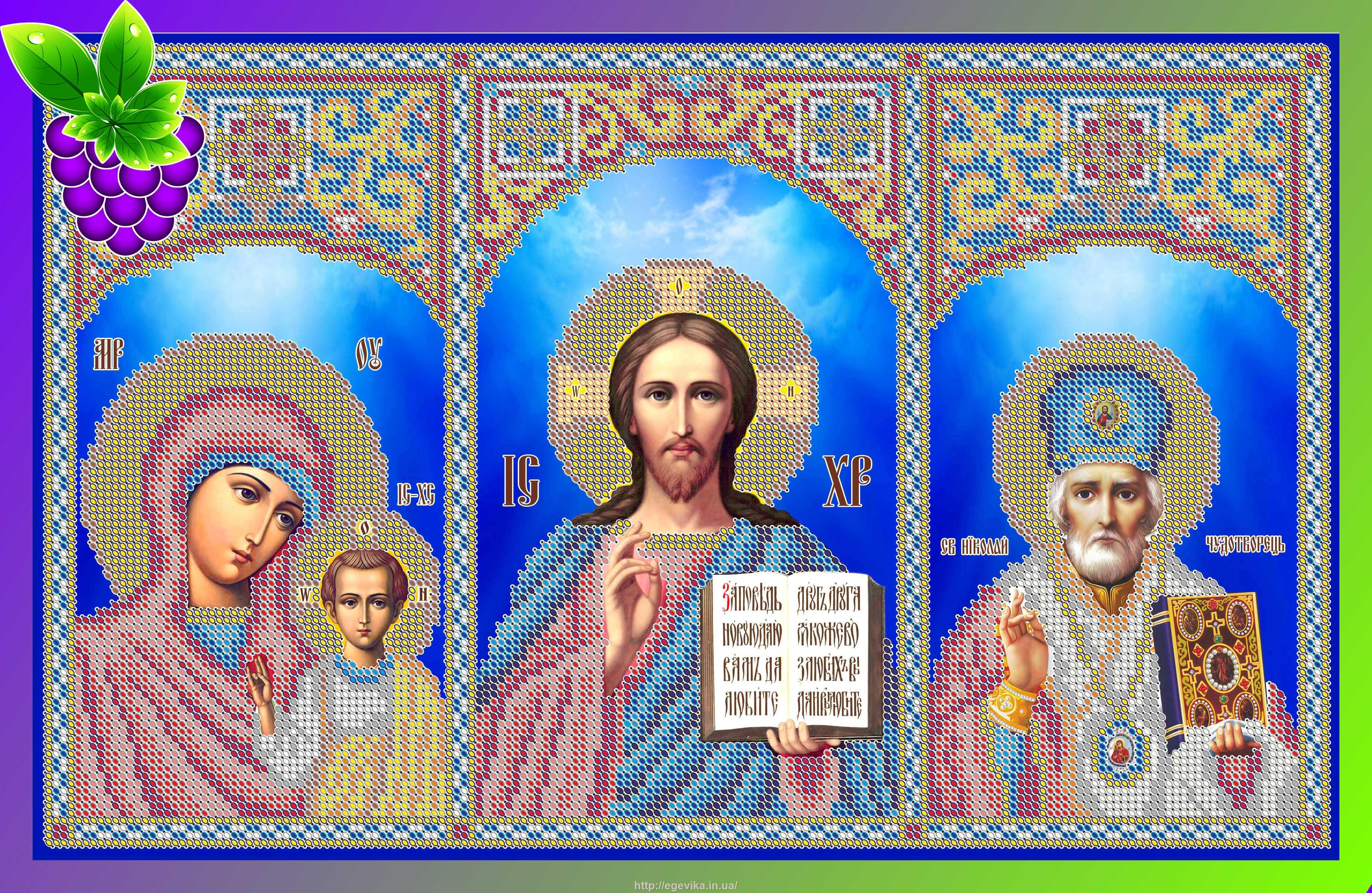 Спаси и сохрани вышивка крестом схемы