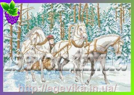 Вышивка крестом тройка лошади
