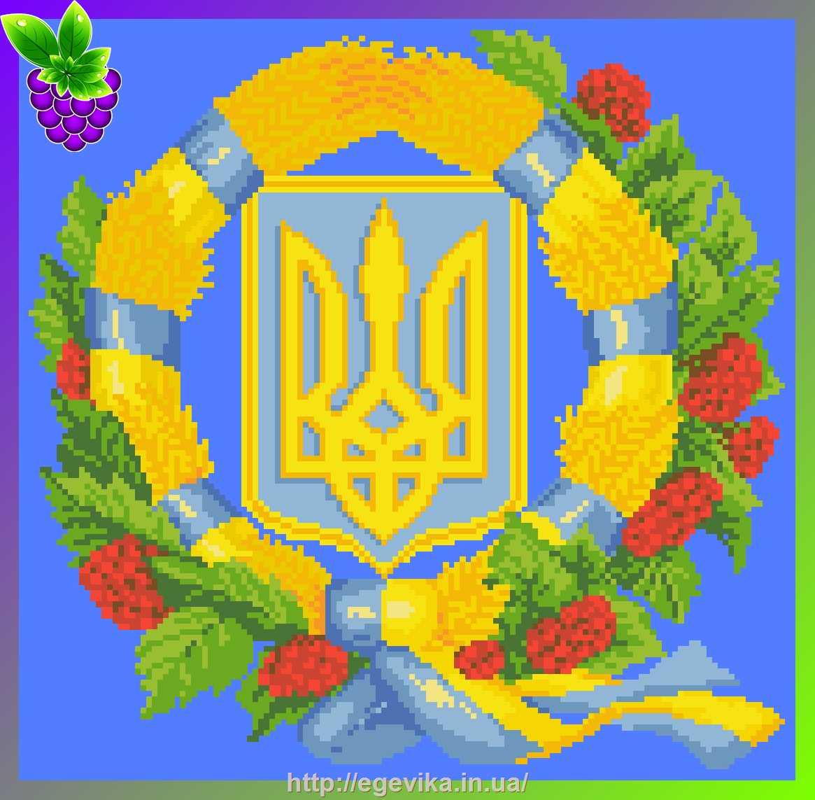 Вышивка украинского герба