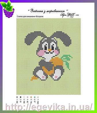 Схема вышивки зайчика с морковкой