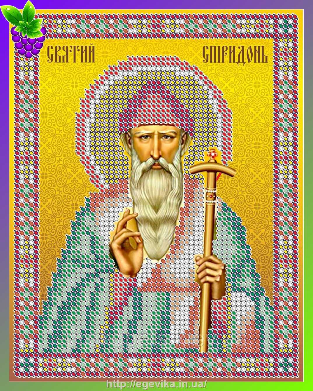 Как вышивать икону Спиридон Тримифунтский