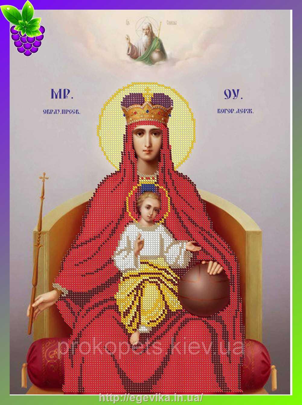 Божья мать державная вышивка