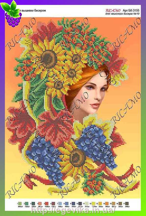 Женщина осень вышивка