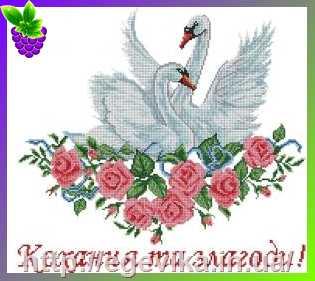 Рушник с лебедями схема вышивки