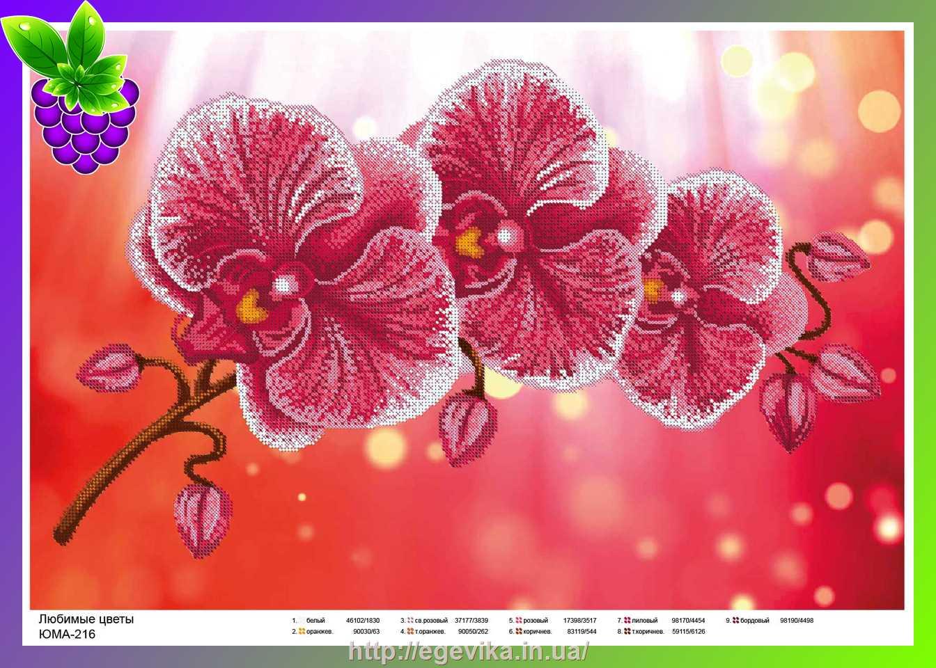 Схема вышивка бисер орхидея 381