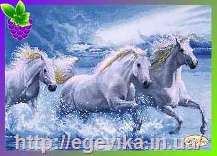 Лошади вышивка бисером наборы