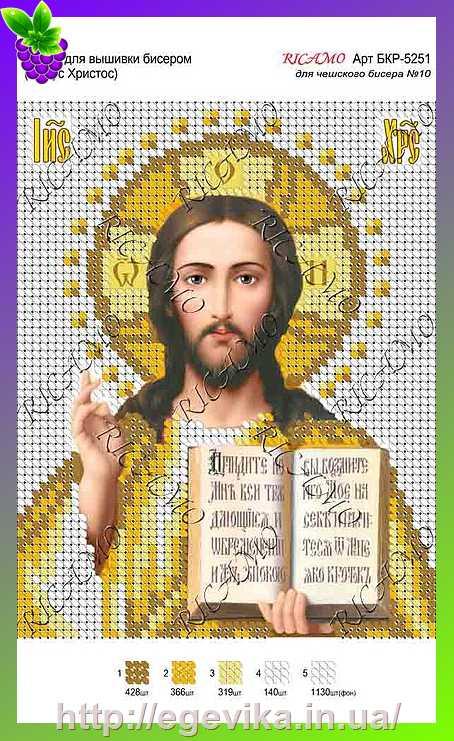 Вышивка иисуса христа 85