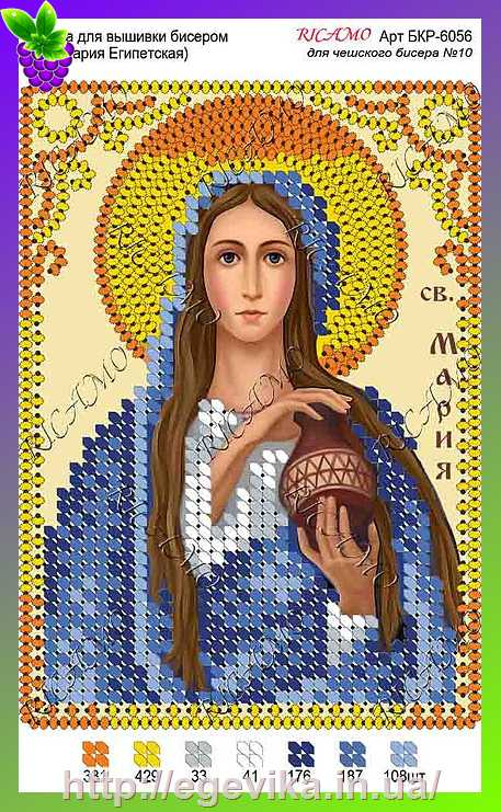 Вышивка икон. Мария Египетская вышитая бисером