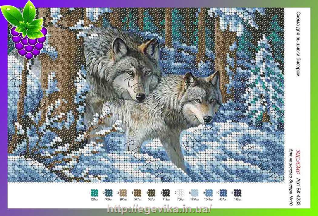 Волки вышивка бисером схемы 100