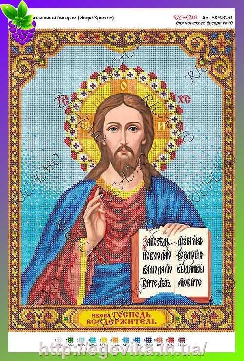 Икона иисуса схема вышивки