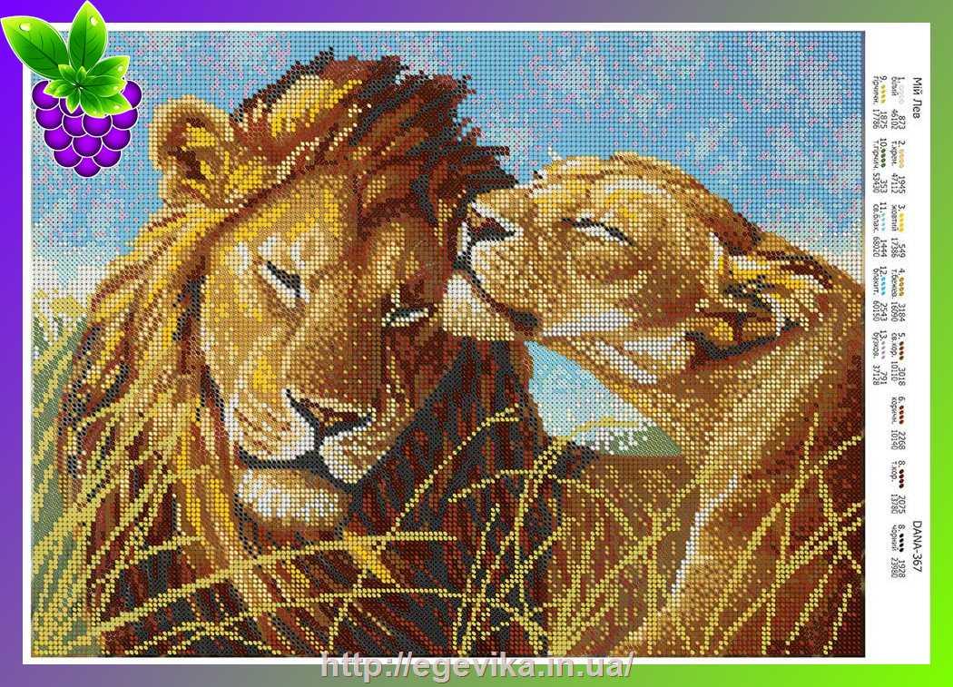 Схема для вышивок лев