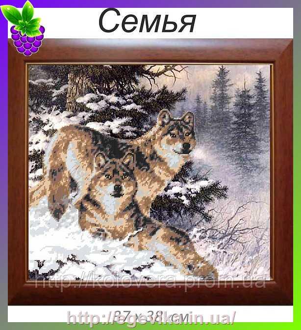 Купить схему с волками